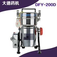 Swing Full Stainless Herb Grinder/ Food Grinding Machine DFY-200D Chinese medicine powder machine nationwide shipping