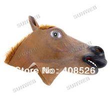 costume mask price