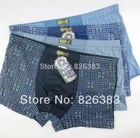 Wholesale 8XL (10 pieces/lot) big men's Bomboo Fiber Boxer Shorts  very soft and comfortable