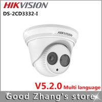 OFF HD new V5.0 Day Night Dome Network IP Camera DS-2CD3332-I support power supply IP66 1080p Hikvision