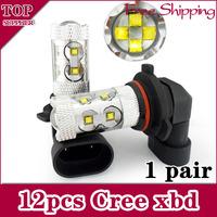 Free Shipping 2pcs/lot 9005 hb3 60w High Power Cree xdb Car Auto Fog light lamp led 12V 24V DC