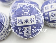 pu35 2012 Yunnan Chang Yun Tea Pu'Er tea glutinous rice fragrant Pu-er raw tea mini Tuo soften arteries anti-Aging tea