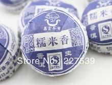 pu35 2012 Yunnan Chang Yun Tea Pu'Er tea glutinous rice fragrant Pu-er raw tea mini Tuo soften arteries anti-Aging tea