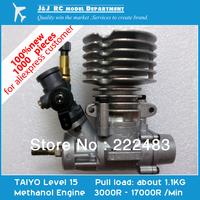 Free Shipping, TAIYO 15 Methanol Engine for  Model Aircraft / Car / Boat .100% New Japanese Original Model Engine.Gift for DIY