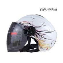 motorcycle half helmet price