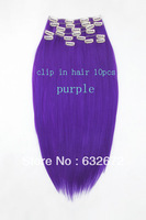 Sexy fashion  straight Purple color kanekalon synthetic clip in hair extension 10pcs 20 inches 150g Free Shipping