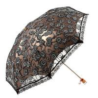 [BLACK] Battenberg Lace Parasol Sun Umbrella & Fan in Black for Wedding High Quality New Arrival