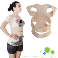 Pro Posture Corrector Back Support Shoulder Brace Belt High Quality