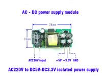 220 V to 5 V to 3.3 V AC - DC power supply module transformer module JY-220S05-3.3E Free shipping