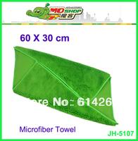 Free shipping foldable beach towel dryig microfiber towel  Car Care Towel 60X30 CM
