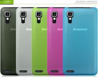 High quality case for lenovo P780