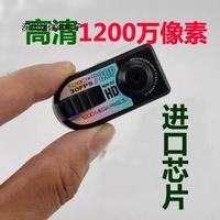 The new HD Mini Micro Camera HD mini dv smallest digital camera 12 million pixels One of the best gifts for my friends