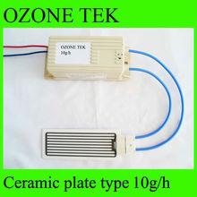 LF-22010FMY,3pcs free shipping 10g/h ozone generator cell(China (Mainland))