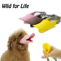 Guaranteed 100% High Quality Cute Duck Design Adjustable Ultra Soft Silicone Dog Muzzle