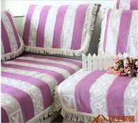 NEW 2013 Free shipping Wholesale Modern sofa cover Sofa cushion Sofa towel