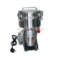 1500g Swing type stainless steel electric medicine grinder powder mills machine ultrafine grinding mill machine