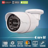 Onvif H.264 2.0 MegaPixel 1920x1080 Resolution 25fps 1080P HD Network IP Camera 24 IR Waterproof Bullet Video Camera