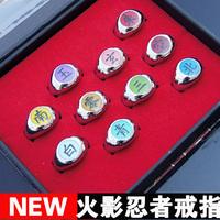 HOT Naruto anime cosplay Akatsuki Member Ring 10 Pcs / Set Christmas gift free shipping free shipping high quality