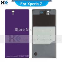 For Sony Xperia Z LT36i LT36H L36H C6603 C6602Back Battery door cover-purple