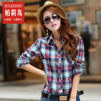 2013 Fall New High - quality Plaid Big Yard Shirt Korean Version Of Cultivating Long-sleeved Cotton Blouse Free Shipping
