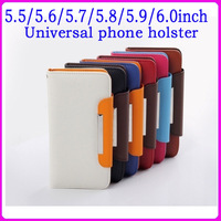 Free shipping 5.5/5.6/5.7/5.8/5.9/6.0 inch Android tablet phone universal mobile phone case
