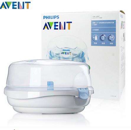 Avent Microwave Bottle Sterilizer Bestmicrowave
