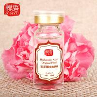 5pcs/lot OMYU Anti-aging Hyaluronic Acid Original liquid, freckle acne remove, moisturizing whitening ,anti-wrinkle,10ml/bottle