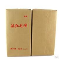 2014  new tea Dian hong tea  black tea red from yun nan province  250g - maofeng