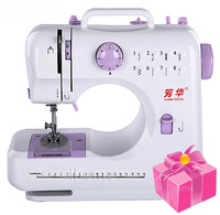 Household Mini Sewing Machine 505A 8 Stitches, Reverse Multifunction, Replaceable Presser Foot, Power Supply, Free Shipping