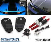 Tansky - UNIVERSAL D1 RACING Mount Bonnet Plus Flush Hood Latch Pin Key Locking Kit TK-D1JGS01