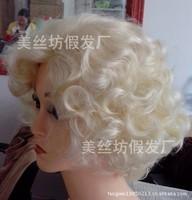 Female Marilyn Monroe Glamorours Golden Short Wig 100% Kanekalon Fiber Synthetic women Hair wig