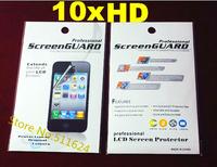 Wholesale High quality 10pcs/lot HD Screen Protector film for Samsung i9082 i9128 i9150 i9200 i9220 N7100 i9500 with retail box