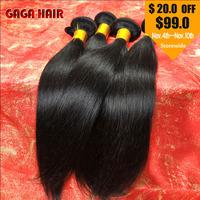 Free Shipping Brazilian Virgin Hair Weft Extension Silky Straight Machine Human Hair Weave Bundles Grade 6A GAGA  Hair Products