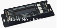Economic Free shipping 2013 high cost-effective LED driver DMX512 Decoder led strip rgb control