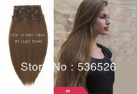 "10pc 18""170g 20"" 170g 22""170g 24""170g/set  #8 Light Brown blonde  Wholesale free shipping -synthetic clip on hair extension"