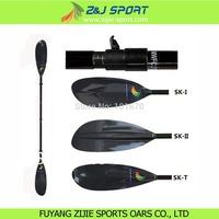 Adjustable Oval Shaft Carbon Fiber Sea Kayak Paddle