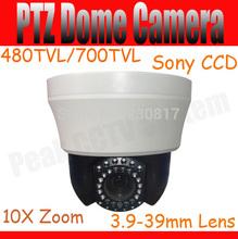 mini dome camera price