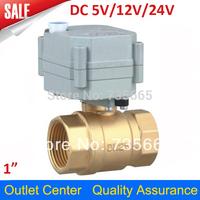 """1"""" DN25mm DC5V/12V/24V Electric Ball Valve, Brass Motorized Ball Valve CR2-01 Wires, T25-B2-B"""