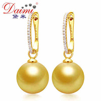DAIMI Golden South Sea Pearl Earring, 18k Yellow Gold and Diamond   Jewelry Free Shipping