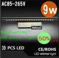 70CM 9W Modern Stainless Steel Energy-Saving High-End LED Wall Light Bathroom Mirror Front Lamp Minimalist Light cc25