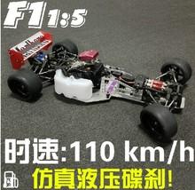 Frete Grátis Vendidos F1 Gasolina 26cc 1/5 remoto carro de controle com o Racing Simulation das artes de freio a disco(China (Mainland))