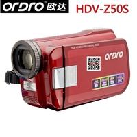 "Ordro HDV-Z50S 1080P HD digital video camera 3.0""Touch screen 10X Digital zoom 5X Optical Zoom 14MP Digital Camera Free Shipping"