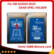 gm tech 2 software promotion