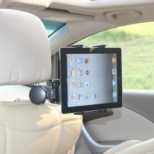 4 FIX Universal Car Phone Holder, table mount bracket Seat back headrest Phone Stand for apple iPad Samsung Nexus tablet PC(China (Mainland))