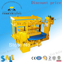 Technology brick making machines QMY4-30 Egg laying brick making machine