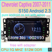 Android 4.0 S150 for Chevrolet Captiva 2007-2011 with free wifi model and  map with navitel  primp igo