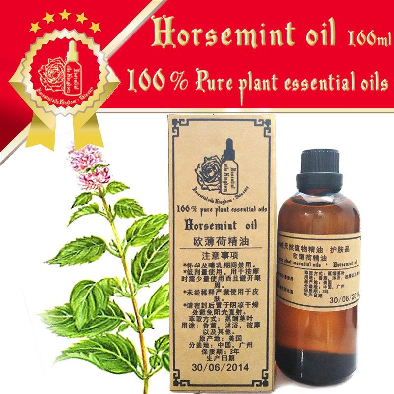 Mentha Piperita Oil 100 Pure Plant Essential Oils Mentha Piperita Oil 100ml u s Imports