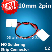 Free shipping+10pcs/lot.10mm 2pin for 5050 single color strip LED connecting wire, double connectors.(NO:C2)