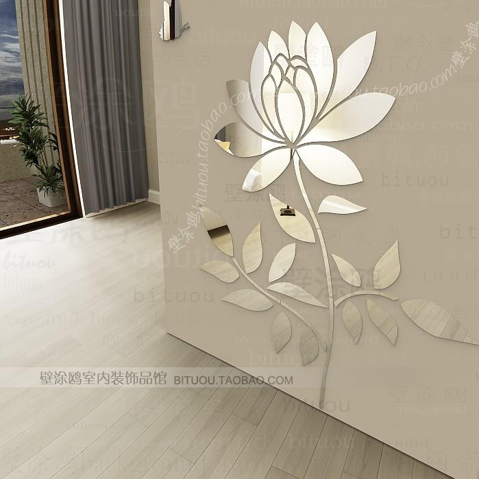 Http Www Aliexpress Com Store Product 069 Lotus Flower Mirror Wall Sticker Home Decor Art Decal