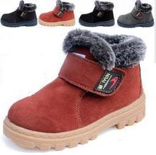 boots child price